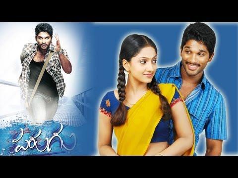 Parugu Telugu Movie   Hrudhayam Song With Lyrics   Allu Arjun, Sheela