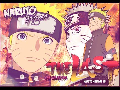 Naruto anistar ru | VK