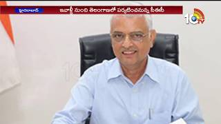 Telangana Assembly Polls 2018 | CEC OP Rawat to Visit Hyderabad Over TS Poll