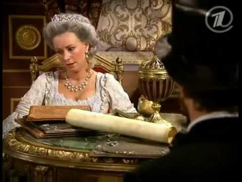 Большая разница - Императрица Екатерина II (от 20.02.2011)