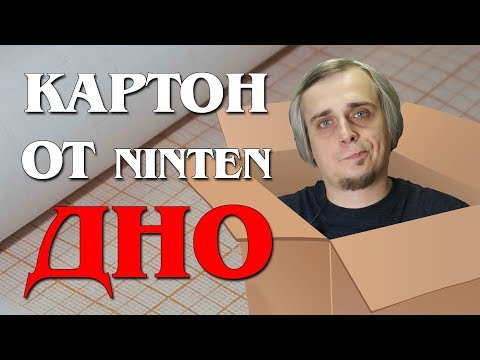 Картон за 5 косарей Nintendo Labo