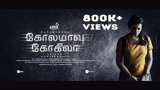 Kolamaavu Kokila [CoCo] - Motion Poster | Nayanthara | Anirudh | Nelson | Lyca Productions