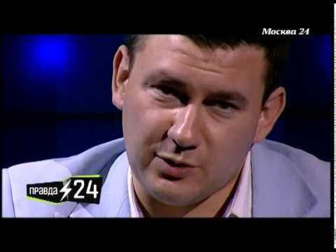 Правда 24: Дмитрий Глуховский - о выходе новой книги Метро 2035
