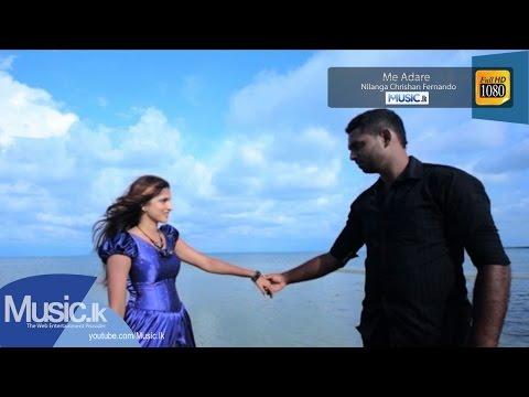 Me Adare - Nilanga Chrishan Fernando