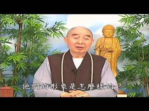 Thập Thiện Nghiệp Đạo Kinh năm 2001 tập 1 & 2