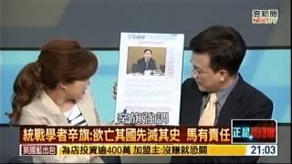 2015/04/22 (壹電視新聞台) 正晶限時批