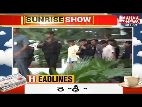 Today's Headlines | 21st July 2018 | Sunrise Show | Mahaa News