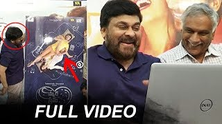 Pyaar Prema Kadhal Trailer Launch by megastar Chiranjeevi | Pyaar Prema Kadhal  | Filmylooks