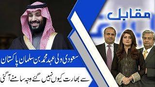 MUQABIL with Rauf Klasra   19 February 2019   Amir Mateen   Sarwat Valim   92NewsHD