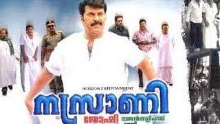 Killadi Raman - Nasrani 2007: Full Malayalam Movie