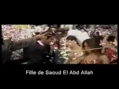 Nancy Ajram Singing zaffa Sara's Wedding Daughter Of Soud El Abdalla (royal Family, Kingdom Ksa) video