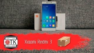 Распаковка Xiaomi Redmi 3. Металлический красавец!