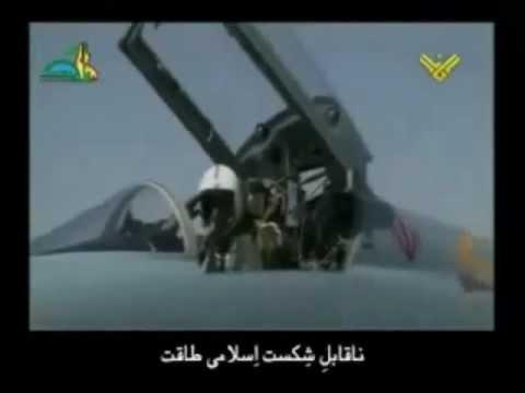 poderio militar irani