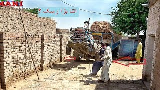 Such a big risk / Very Dangrious Tractor Video Clip / Ford 3600 Tractor on very difficult way