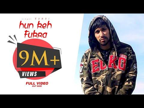 Hun Keh Fukra (Full Video Song) ● Kambi ft.Sukh-E ● Album 20 Saal ● New Punjabi Songs 2016