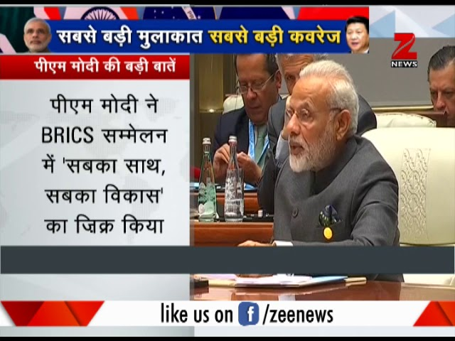 Watch Modi's speech in BRICS summit in China