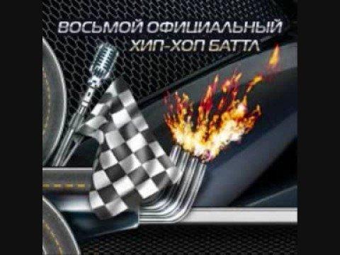 Noize mc * 6-й официальный mc battle hip-hopru @ 18032006, замок, москва
