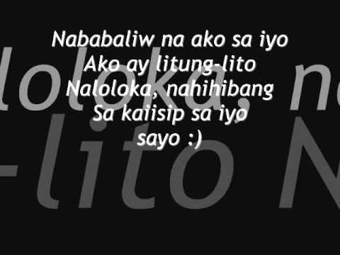 Kiss Jane - Baliw
