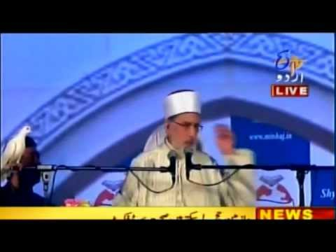 Dr.tahir-ul-qadri At Mumbai Full Lecture |17-03-2012| Must Watch video
