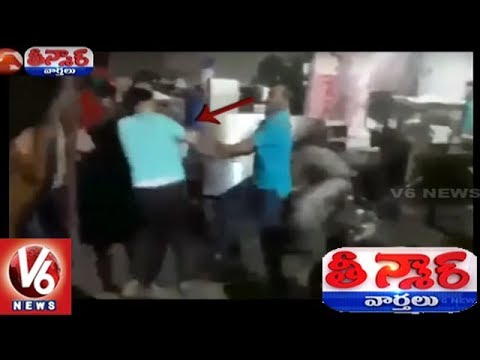 CCTV Visuals : Clash Between Customers And Hotel Management In Malakpet | Teenmaar News