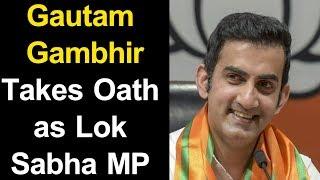 Gautam Gambhir Taking Oath As MP in Lok Sabha | Gautam Gambhir