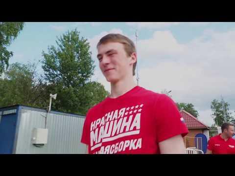 День с юниорской сборной России U18