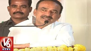 GST Effect On Telangana | 48% Dip In State Revenue Says, Minister Etela Rajender