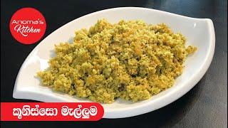 Kunisso Mellum -Anoma's Kitchen