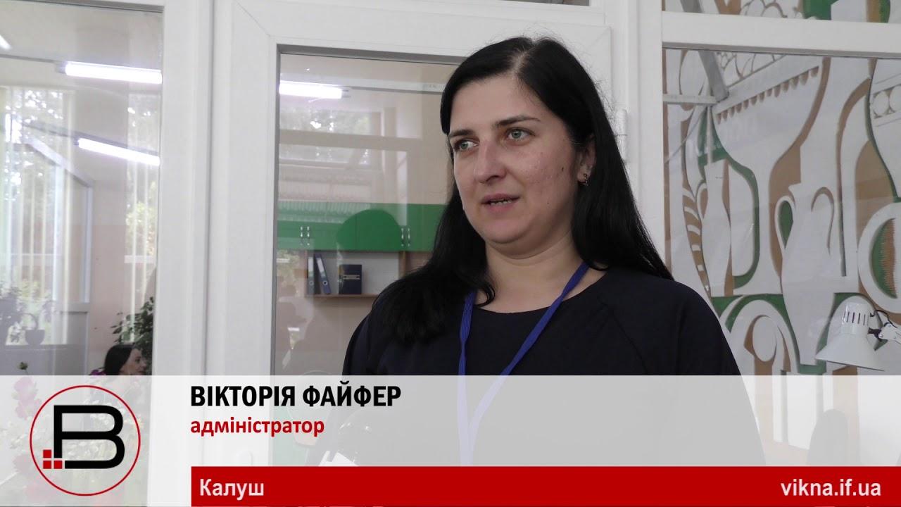 Калуський ЦНАП приймає документи на біометричні закордонні паспорти