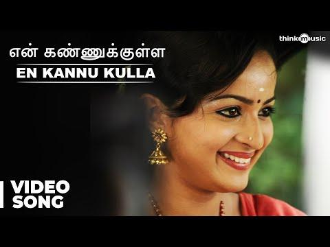 En Kannu Kulla Official Full Video Song | Appuchi Graamam | Vishal C