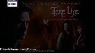 Tere Liye 2010 Episode 2 Part 1