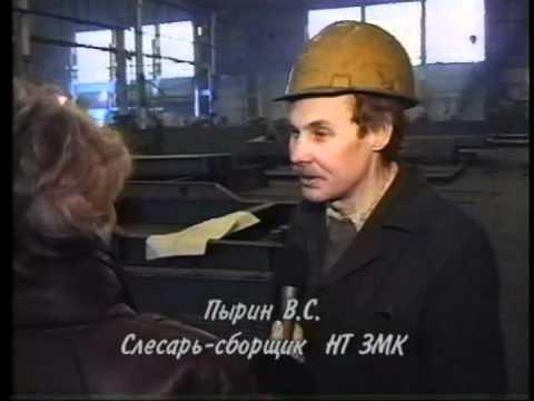 Вячеслав Пырин. Нижний Тагил - 290 лиц и судеб.