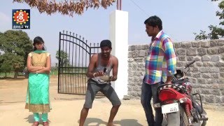 Love Beggars  ||2016 Latest  Comedy  Short Film||BY Sri Tv ||