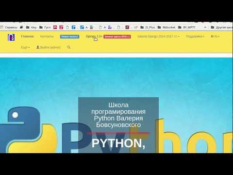 Изучение Django Python с результатом = умение писать сайты?