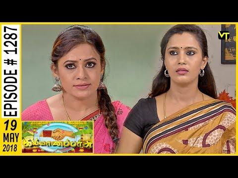 Kalyanaparisu Tamil Serial - கல்யாணபரிசு | Episode 1287 | 19 May 2018 | Sun TV Serials | Vision Time thumbnail