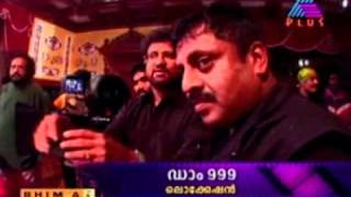 Dam 999 - DAM 999 in Asianet Plus.flv