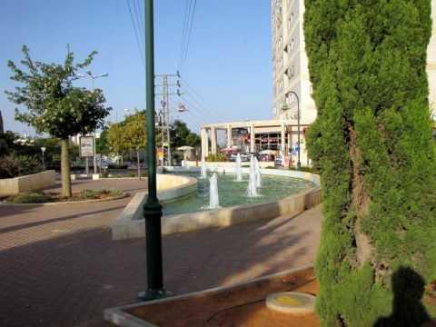 город Ариэль (Израиль)