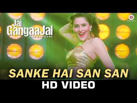 Sanke Hai San San - Jai Gangaajal | Bappi Lahiri | Salim & Sulaiman | Priyanka Chopra & Prakash Jha