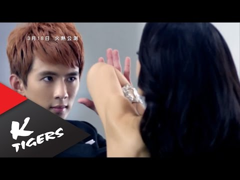 Kritika Online - Taiwan with K-Tigers [TV CF]