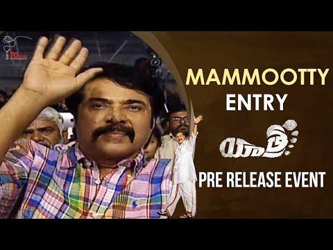 Mammootty Entry | Yatra Pre Release Event | YSR Biopic | Jagapathi Babu | Anasuya | Mahi V Raghav