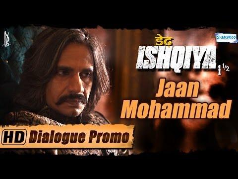 Vijay Raaz As Jaan Muhammad | Dedh Ishqiya Exclusive