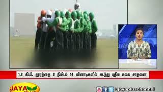 ஒரே மோட்டார் சைக்கிளில் பயணித்த 58 ராணுவ வீரர்கள் 20 11 2017