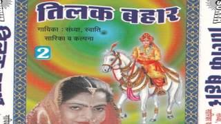 Bhojpuri Vivah Geet 2015 new || Samdhi Ji Sun Lo Gali || Kalpana