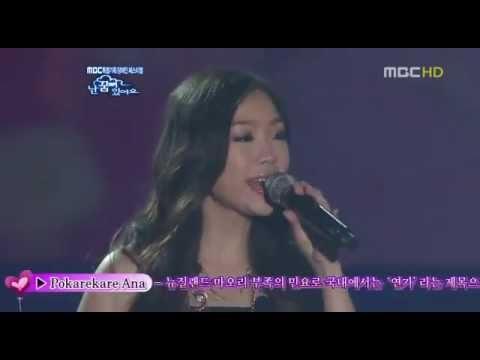 박정현 - Pokarekare Ana [2007.8.31 장애인페스티벌]