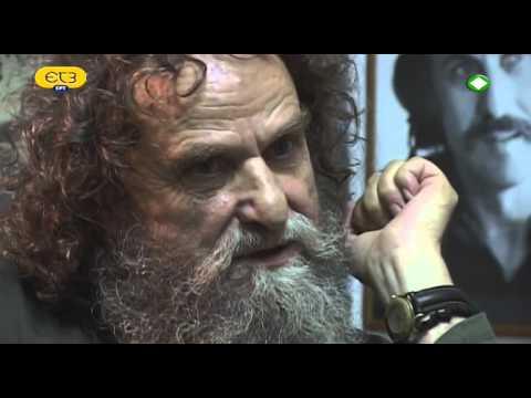 Ελλήνων δρώμενα - Οι μαντινάδες των βοσκών