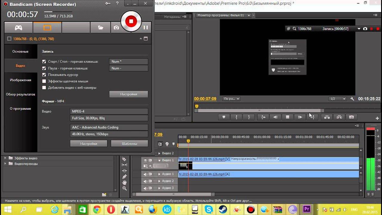 Как сделать звук в adobe premiere pro cc 876