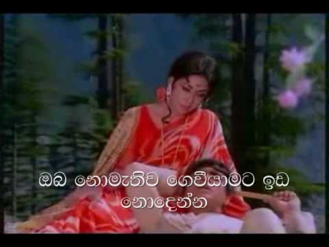 Song: Aaja Tujhko Pukare Mere Geet Film: Geet (1970) with Sinhala...