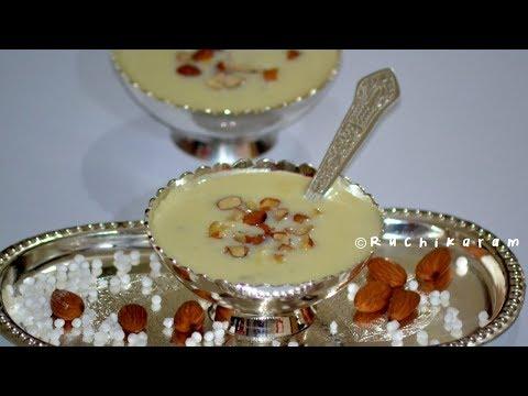 ഇത് ഒരു ഒന്നൊന്നര പായസം ആണ് ട്ടോ | Badam Chowari Payasam | Almond Sago Rice Payasam