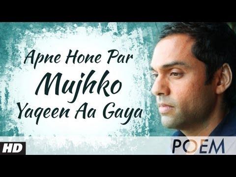 Zindagi Na Milegi Dobara Farhan Akhtar Poem -2 | Apne Hone Par...