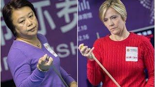 2016 Women 9-Ball World Championship 女子世錦賽 | Shin-Mei Liu 柳信美 vs Allison Fisher